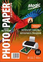 Глянцевая фотобумага самоклеющаяся  Magic A4  135 грамм  (50 листов) Superior