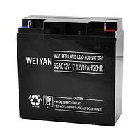 Аккумулятор Wei Yan 6GAC12V-17 12V17AH/20HR