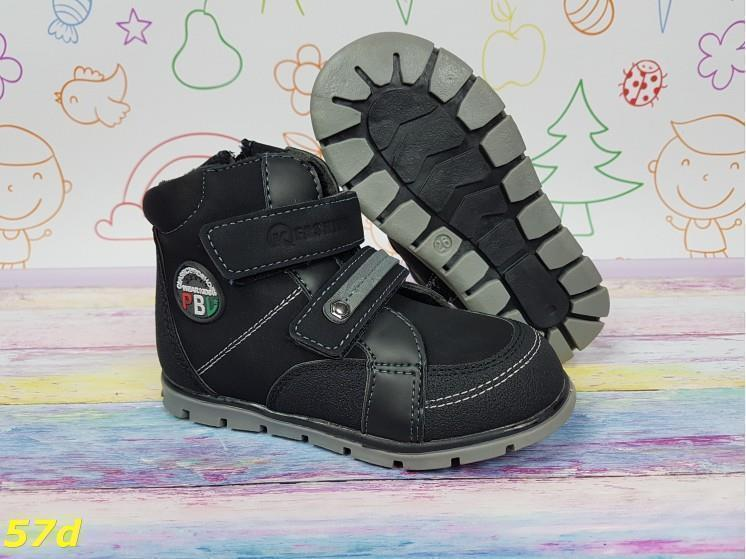 Детские ботинки демисезон черные 29, 31 р. (57d)