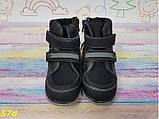 Детские ботинки демисезон черные 29, 31 р. (57d), фото 3