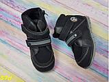 Детские ботинки демисезон черные 29, 31 р. (57d), фото 4