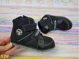 Детские ботинки демисезон черные 29, 31 р. (57d), фото 5