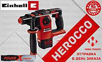 (Power X-Change) Перфоратор бесщеточный бочковой аккумуляторный Einhell HEROCCO