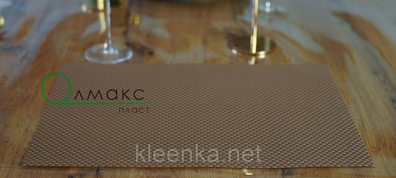 Салфетка-подложка под тарелки плетение 30см*45см, серветка вінілова