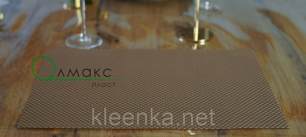 Салфетка-подложка под тарелки плетение 30см*45см, серветка вінілова, фото 2