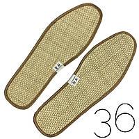Стельки для обуви СОЛОМА светлая, летние стельки