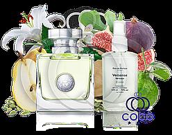 Женская парфюмированная вода Versace Versense 110 Ml ОАЭ в пластиковой бутылке