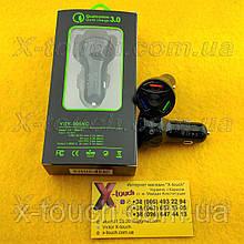 Автомобільний зарядний пристрій YSY-395KC