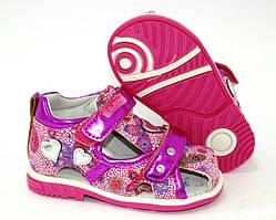 Розовые закрытые сандалики для девочки