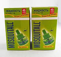 Жидкость от комаров 45 ночей Москитол (Mosquitall)