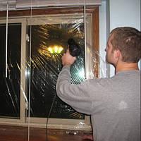 Плёнка для пластиковых окон на утепление и термоизоляцию, ширина 2,0 м