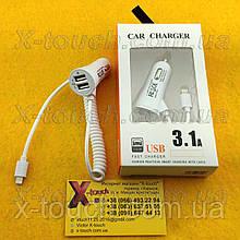 Автомобільний зарядний пристрій СА0007, білий