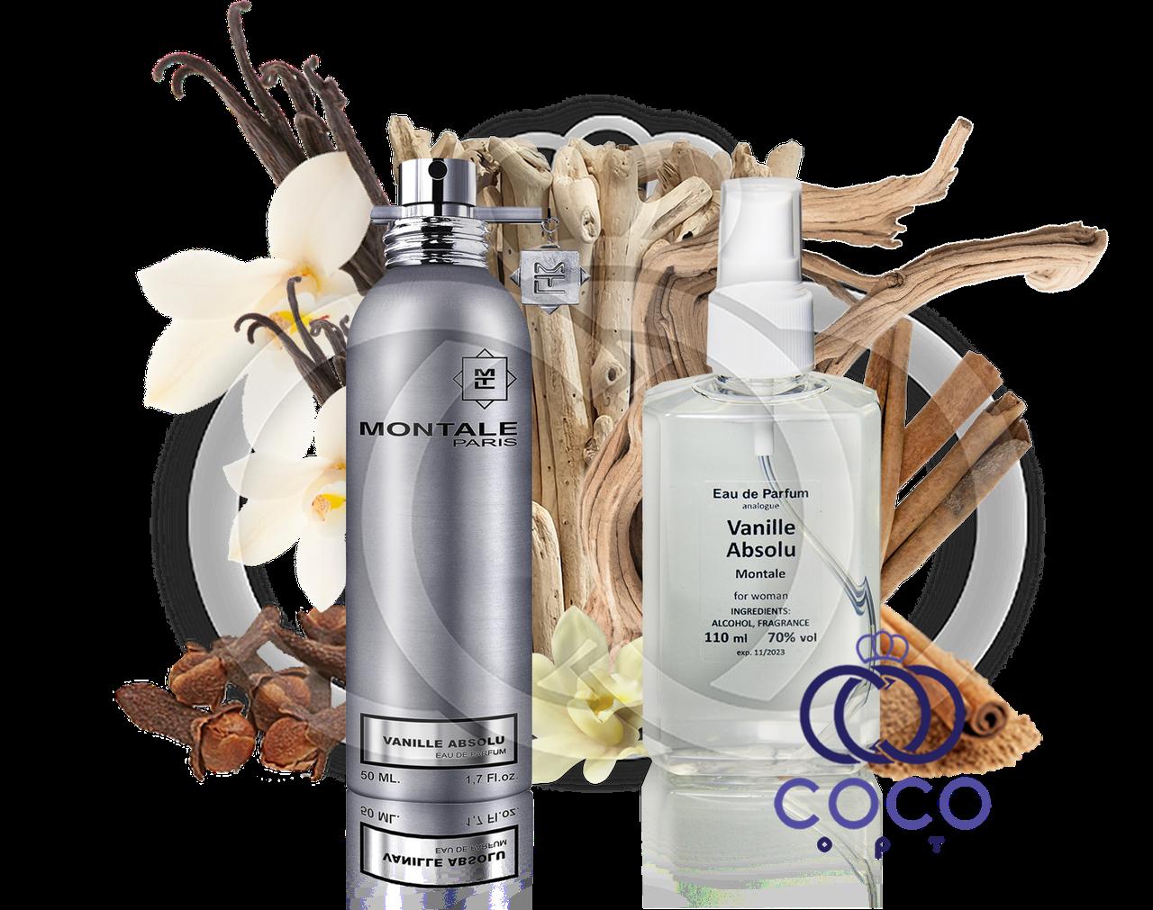 Жіноча парфумована вода Montale Vanille Absolu 110 Ml ОАЕ в пластиковій пляшці