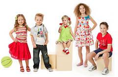 Дитячий одяг та взуття