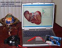 Обследование и диагностика в Донецке