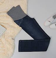 Синие джинсы на бандажной резинке для беременных 42-48 р