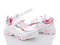 Детские кроссовки 2020 в Одессе от производителя Alemy Kids(32-37)