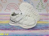 Детские кроссовки хайтопы белые очень легкие и удобные 26-30 р 29 р. (69-1d), фото 4