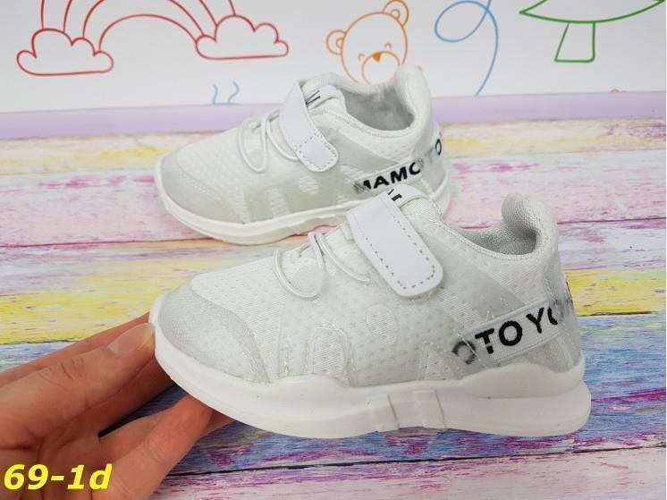 Детские кроссовки хайтопы белые очень легкие и удобные 26-30 р 29 р. (69-1d)