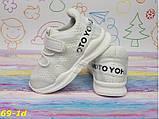 Детские кроссовки хайтопы белые очень легкие и удобные 26-30 р 29 р. (69-1d), фото 2