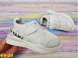 Детские кроссовки хайтопы белые очень легкие и удобные 26-30 р 29 р. (69-1d), фото 3