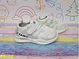 Детские кроссовки хайтопы белые очень легкие и удобные 26-30 р 29 р. (69-1d), фото 5