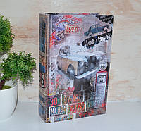 Книга сейф Автомобіль 26 см