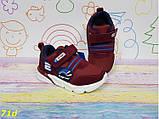 Детские кроссовки хайтопы марсала бордо с резинкой 23 р. (71d), фото 2