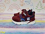 Детские кроссовки хайтопы марсала бордо с резинкой 23 р. (71d), фото 4