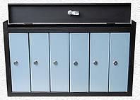 Ящик почтовый многосекционный ЯП-05Г