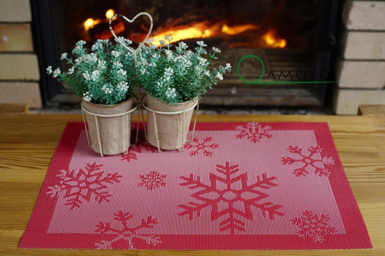Салфетка виниловая под столовые приборы с узором снежинка  30см*45см, серветка сервірувальна