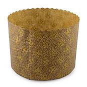 Панеттоне - формы бумажные для Пасхи 110*85 Стандарт (380 гр)