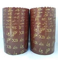 Бумажные формы для выпечки  90*90 Италия Шоколад ХВ
