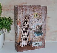 Книга сейф Венеция 22см