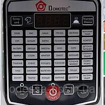 Мультиварка Domotec MS 7725 (45 программ, хром), фото 2