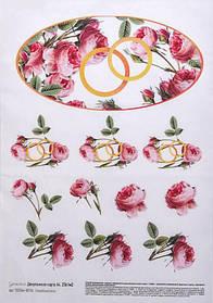 """Карта для декупажу Geronimo """"Весільні троянди"""", А4, 25г/м2, ТАИР"""