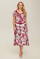 Стильное женское платье 58,60,62 фуксия