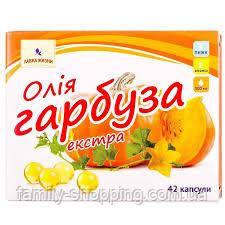 Масло Тыквенное Экстра №42, капс.