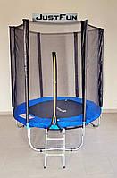 Батут JUST FUN 183см (6ft) діаметр із зовнішнью сіткою