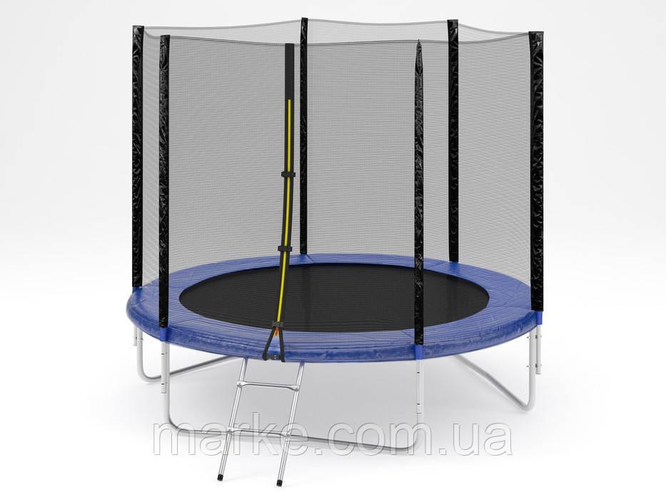 Батут Джаст Фан 312см (10ft) диаметр с наружной сеткой и лестницей