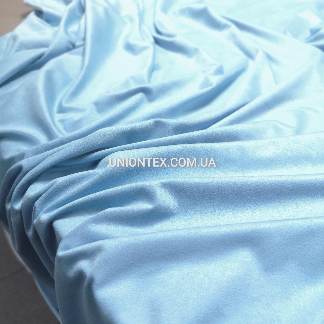 Ткань замша стрейчевая голубая