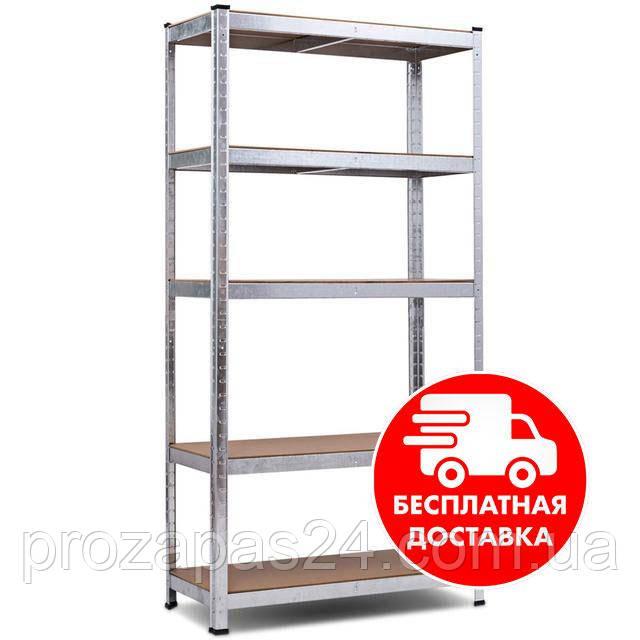 Стеллаж Универсал - 120 2200х1000х500мм 5полок металлический полочный для дома, склада, магазина