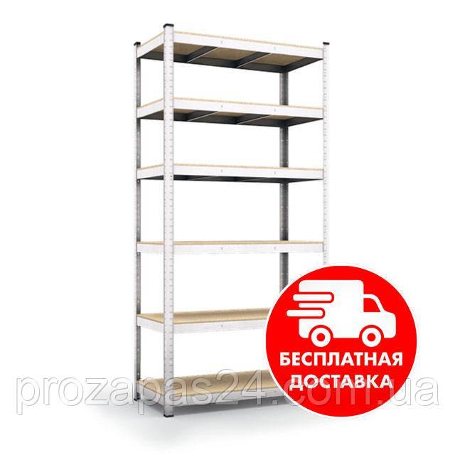 Стеллаж Универсал - 120 2400х1200х400мм 6полок металлический полочный для дома, склада, магазина