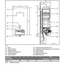 Газовая колонка BOSCH Therm 4000 O B WR 13-2 B 7702331718, фото 3