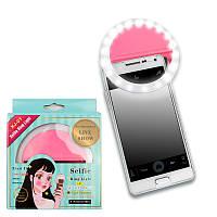 Кольцо с подсветкой для селфи selfie light (W-16) розовое 141009
