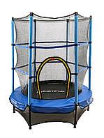 Батут Джаст ФанN 140см (4.5 ft) диаметр с внутренней сеткой, фото 1