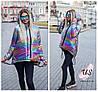 Женская перламутровая короткая весенняя молодежная курточка. цвета!