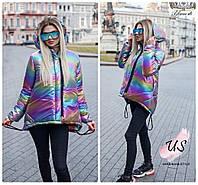 Женская перламутровая короткая весенняя молодежная курточка. цвета!, фото 1