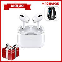 Беспроводные наушники  Air Pro Bass + Умные часы Smart Watch Смарт часы Фитнес браслет Band M3