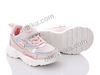 Спортивная обувь Детские  кроссовки 2020 оптом в Одессе от фирмы Alemy Kids(25-30)